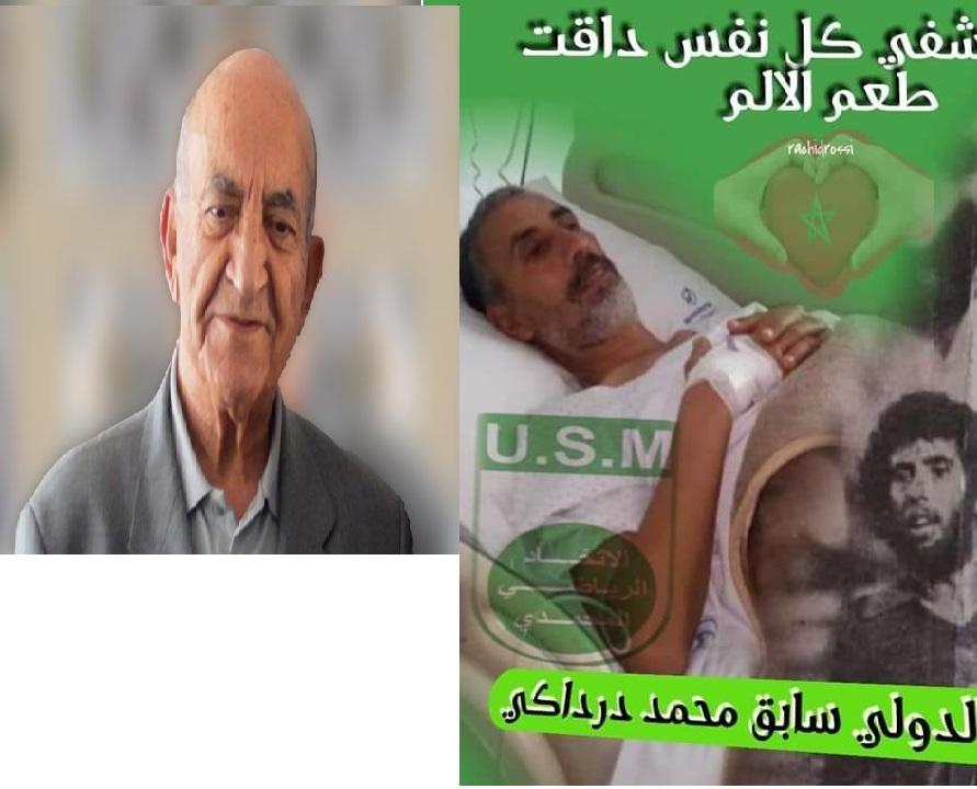 المحمدية/ الدارالبيضاء…مقابلتين تكريمتين لوجه رياضي ووجه سياسي