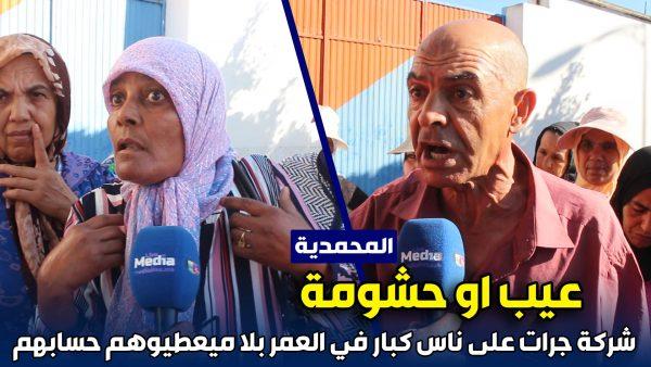 عمال باحدى الشركات بالمحمدية .. يطالبون بمستحقاتهم بعد طردهم تعسفيا