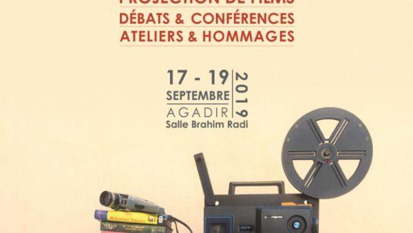 آكادير: احتفاءًا  بالسينما الأمازيغية ،جمعية مهرجان إسني ن ورغ الجائزة الوطنية للثقافة الأمازيغية