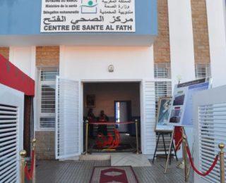 المحمدية …. التسيب داخل المركز الصحي الفتح بجماعة بني يخلف