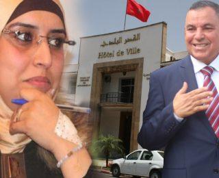 المحكمة الإدارية تلغي انتخاب رئيسة جماعة المحمدية إيمان صبير، ومحمد العطواني يعقب على الحكم