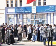 المحمدية ….إغلاق مصلحة الطب النفسي بمستشفى مولاي عبد الله  في وجه المرضى