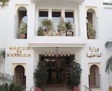 وزارة الداخلية تعزل 142 رئيس جماعة