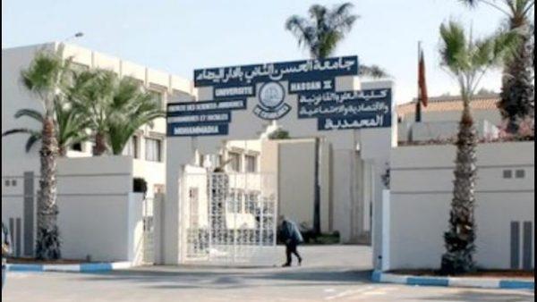 المحمدية …حقائق مذهلة وصادمة تضهر في قضية تحرش الأستاذ الجامعي بطالبة