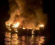 آكادير…فيديو:إنقاذ 12 بحاراً  بعد احتراق مركب صيد