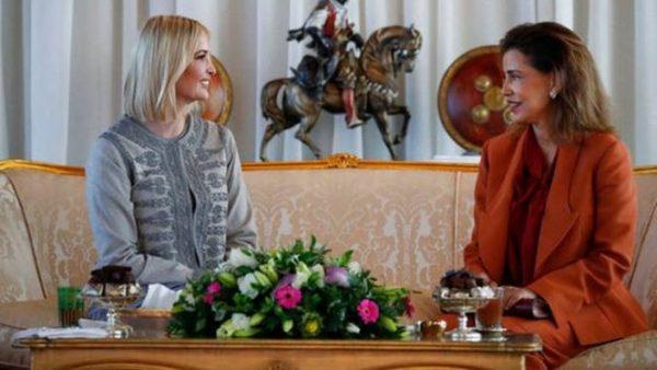 الأميرة لالة مريم تستقبل إيفانكا ترامب بمطار الرباط
