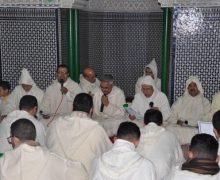 تسليم هبات ملكية لعدد من الزوايا الصوفية