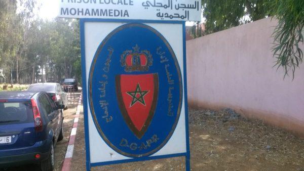 المحمدية…إدارة السجن  تنفي تعرض سجين سابق للتعذيب وتصفه بسيء السلوك
