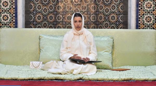 الأميرة للا مريم تترأس حفلا دينيا إحياء للذكرى 21 لوفاة الملك الحسن الثاني