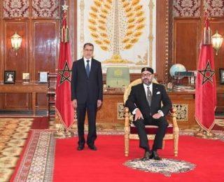 جلالة الملك يعين أعضاء اللجنة الخاصة بالنموذج التنموي