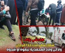 """بالفيديو : طالبة تتعرض """" للكريساج """" بالمحمدية.. و مواطنون يلقون القبض على السارق"""