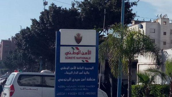 البرنوصي …الإفراج عن رئيس دائرة للشرطة ضبط متلبسا بالرشوة
