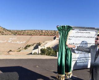 الصويرة ..الملك يُدشن سدود جديدة ومشاريع المياه الصالحة للشرب