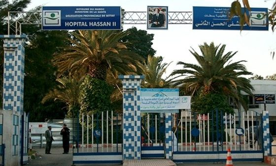 سطات ..استنفار بمستشفى الحس الثاني بسبب مهاجر مغربي بإيطاليا
