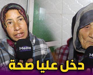 """المحمدية : سيدة تروي تفاصيل """" الاعتـداء الجنسي """" الدي طالها ( انا حاملة دابا )"""