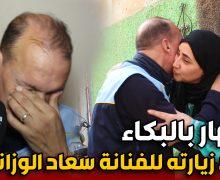 """لاول مرة .. """" اليزيد """" صاحب جمعية نهضة زناتة ينهار بالبكاء بعد زيارته لمنزل الفنانة سعاد الوزاني"""