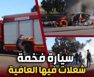 اوطوروت كازا المحمدية .. سيارة فخمة شعلات فيها العافية .. شوفوا شنو وقع