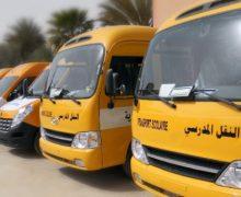 """المحمدية …في زمن """"كورونا """" مدارس خصوصية تطالب الآباء بأداء الواجبات الشهرية"""