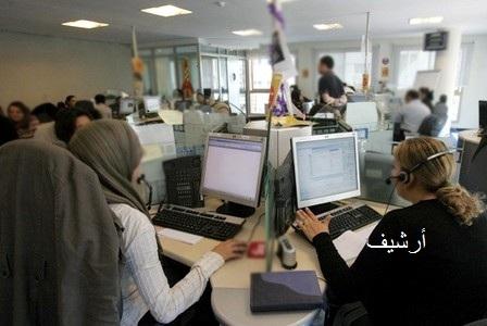 المحمدية …مستخدمون بمركز للنداء يوجهون استغاتة للمسؤولين : ارحمونا