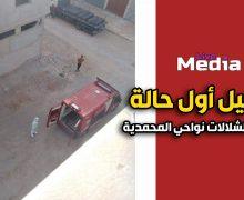 المحمدية ..جماعة الشلالات تسجل أول حالة مصابة بفيروس كورونا