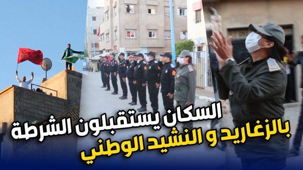 التبوريشة .. السكان يستقبلون الشرطة بالزغاريد والنشيد الوطني