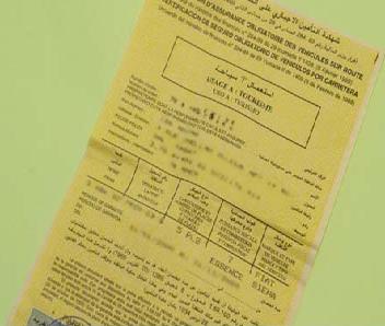 شركات التأمينات بالمغرب تعلن عن تخفيض أقساط التأمين على السيارات