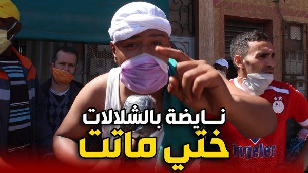نــايضة بالشلالات .. وفاة سيدة بسبب الاهمال وسط مطالب بفتح تحقيق