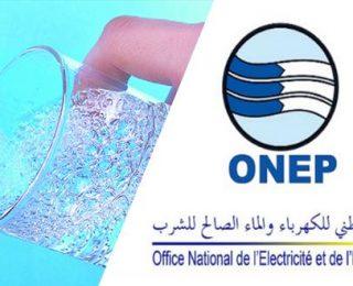 المكتب  الوطني  للماء والكهرباء يعود إلى قراءة العدادات