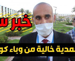 خبر سار .. المحمدية خالية من وباء كورونا 0 حالة .. واحتمال ترقيتها للمنطقة 1 بيد السلطات