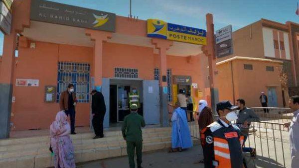 """أنباء عن اعتقالات في صفوف المستفيدين من صندوق """" كورونا """" بواسطة التحايل"""