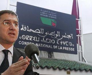 المجلس الوطني  للصحافة المغربية..خسائر بأكثر من 240 مليون درهم للصحافة  (تقرير)