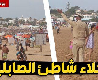 مجهودات جبارة لرجال السلطة .. لاخلاء شاطئ الصابليط بعد اقتراب السادسة مساءا