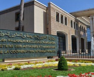 وزارة الخارجية تكشف  شروط ولوج المغاربة والأجانب إلى التراب الوطني
