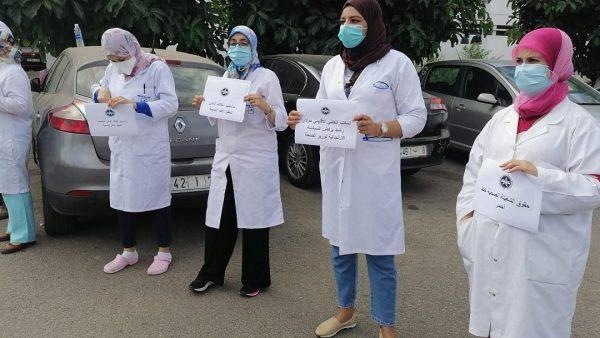 احتجاجا على منعهم من العطلة السنوية..وقفات احتجاجية للشغيلة الصحية