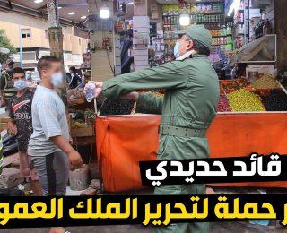 قائد حديدي .. يشن أكبر حملة لتحرير الملك العمومي بعين حرودة وسط ارتياح الساكنة
