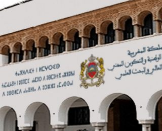 وزارة التربية الوطنية تعلن عن نتائج طلبات الانتقال  وطلبات الاستفادة من المعاش