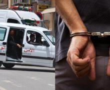 اعتقال شخص هدد  جاره  بمسدس ناري وهو في حالة سكر بين