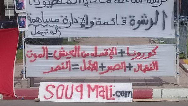 """المحمدية …من هم المرتشون في ملف """" فراشة مالي """" ؟ سؤال يحتاج لتحقيق"""