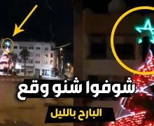 عين حرودة .. شاب يحاول الانتحار بعد تسلقه لمجسم بنواحي المحمدية