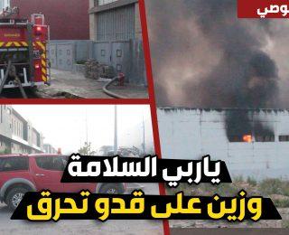 حريق ضخم مصحوب بانفجارات يضيئ سماء البرنوصي ويهز أحياءها