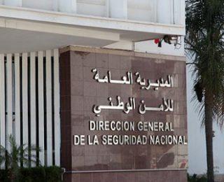المديرية العامة للأمن الوطني تشرع في إصدار الجيل الجديد لسندات الإقامة الخاصة بالأجانب المقيمين بالمغرب