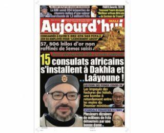 صحيفة مالية …العيون والداخلة  أصبحتا قبلتان للعديد من قنصليات الدول الإفريقية