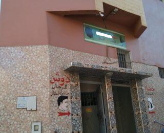 المحمدية …اجتماع مصيري لفتح الحمامات بعين حرودة  أو الإستمرار في إغلاقها