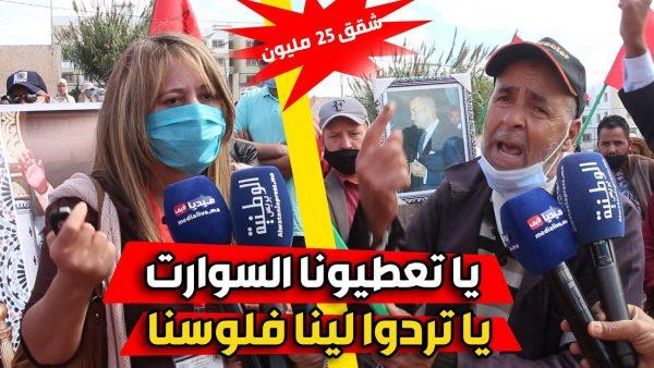 المحمدية .. مواطنون يحتجون:  سلمونا شققنا أو أرجعوا أموالنا وإلا سنقتحم شققنا