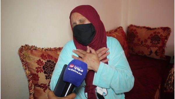 المحمدية ….حقائق صادمة  تقلب رواية الأم التي اتهمت 7 أطفال بهتك عرض ابنها