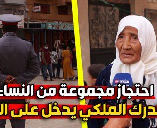 عـــاجل !! احتجاز مجموعة من النساء داخل شقة بعد تهديدهم والدرك الملكي يدخل على الخط