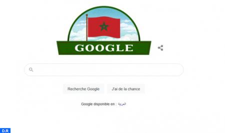 عيد الاستقلال: محرك البحث (غوغل) يحتفي بالمغرب