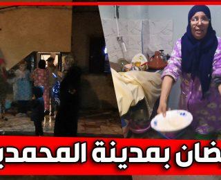 """ياربي السلامة .. الناس فاض عليهم """" الواد الحار """" بالليل بالمحمدية بسبب الامطار"""