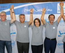 حزب التقدم والإشتراكية يشيد بديلوماسية الملك محمد السادس