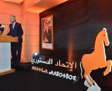 الإتحاد الدستوري يعبر عن ارتياحه واعتزازه بالقرار الرئاسي الأمريكي بخصوص الصحراء المغربية
